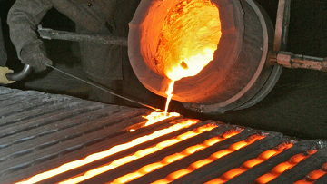 Огонь-металл
