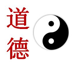 Dao De Yin Yang